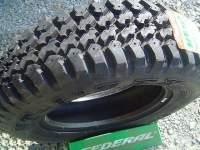 Silverstone MT-117 EX